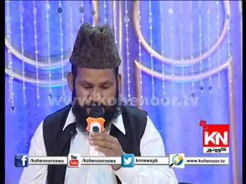 Dil Main Ulfat Mera Huzoor ki hai (Ghulam Murtaza)