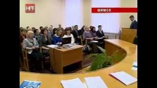 Сегодня в Шимске состоялся отчет главы района Михаила Некипелова перед местным представительным органом власти