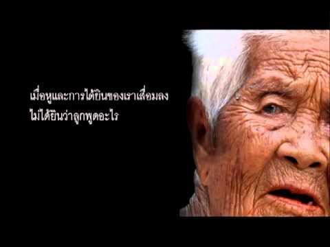 ครีมไทยการแสดงความคิดเห็นเป็นโรคสะเก็ดเงิน 29a