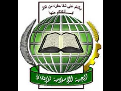 Site- ul musulman musulman mic