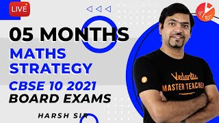 How To Complete CBSE Class 10th Maths in Last 5 Months   Best Time Table   Best Strategy To Score 95