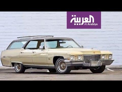 العرب اليوم - مزاد علني لآخر سيارات مطرب موسيقى الروك الراحل