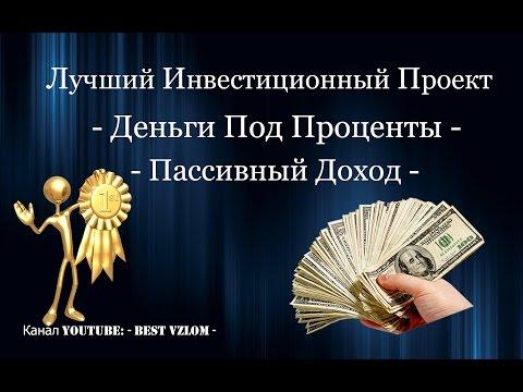 Чем заработать денег в частном доме