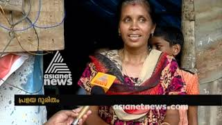 Goverment Fund yet to distribute for flood victims in Pathanamthitta