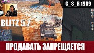 WoT Blitz - Оставь в ангаре. Tiger P как народный нагибатор - World of Tanks Blitz (WoTB)