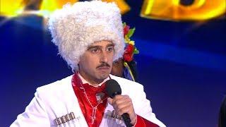КВН Русская Дорога - 2018 Кубок мэра МосквыМузыкалка