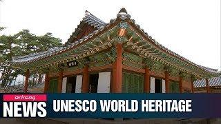 Korea's Possible Next UNESCO World Heritage Sites