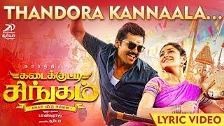 Kadaikutty Singam - Thandora Kannaala Lyric | Karthi, Sayyeshaa | D. Imman