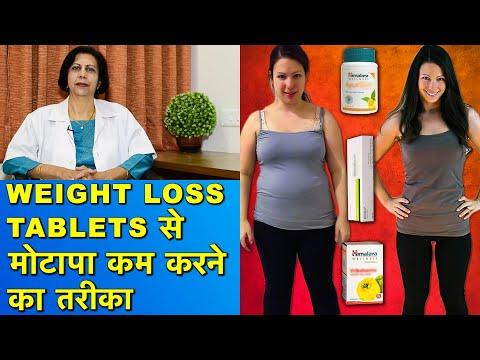 Kiana alexis perdita di peso