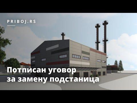 Toplana na biomasu u Priboju