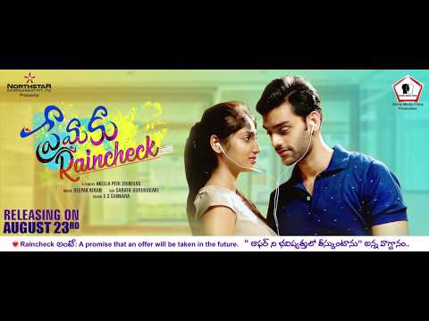 premaku-rain-check-movie-theatrical-trailer