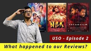 Why we didn't review 'Neeya 2' and 'NGK'?   Kolaigaran Review   Urakka Sollungal Othalakka - Ep 2