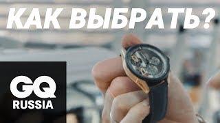 Как выбрать часы? | Серия 3| Избранная роскошь с Джимом Чапманом