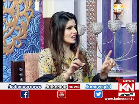 Good Morning 09 January 2020 | Kohenoor News Pakistan