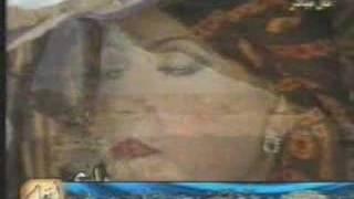 Latifa Arfaoui -Ya Ain _يا عين