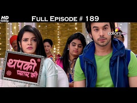 Thapki Pyar Ki - 29th December 2015 - थपकी प्यार की - Full Episode (HD)