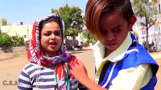 Chotu Ka Pahela Pyaar | Desi Chhotu English Mem