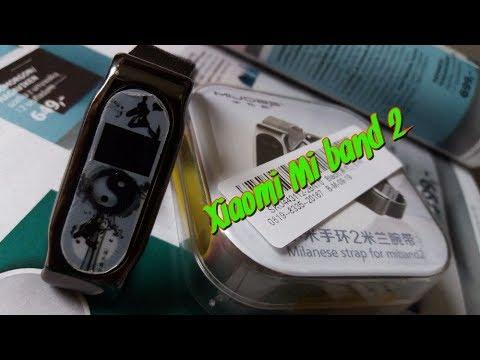Змінний ремінець з нержавіючої сталі для фітнес браслета Xiaomi Mi Band 2