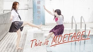 This is Moetage