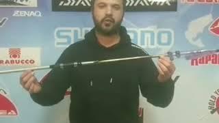 Удилище shimano vengeance ax spinn tele 210 m
