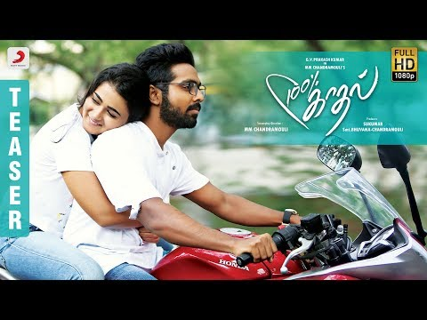 100 % Kadhal - Movie Trailer Image
