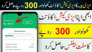 Get 300 Rupees Free Mobile Balance From Easypaisa To Open Easypaisa Easycash Account 2020