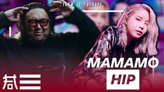 """The Kulture Study: MAMAMOO """"Hip"""" MV"""
