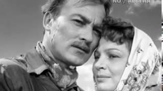 «Возвращение», Одесская киностудия, 1960