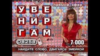 """Ольга Козина - """"Монетный двор"""" (19.01.13)"""