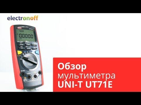 d8abf6bc5ff8 А у нас новое видео про крутой профессиональный мультиметр UNIT UT71E