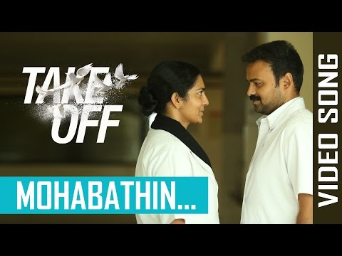 Mohabathin Video Song - Take Off - Kunchacko Boban, Parvathy