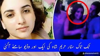 Hareem Shah In Dubai Mall || Hareem Shah Tiktok Star Viral Video || Tiktok Muser