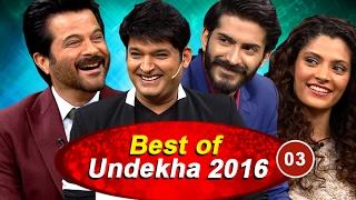 Best Of Undekha 2016  Part 03  The Kapil Sharma Show  Celebrity Interview Special  Sony LIV  HD