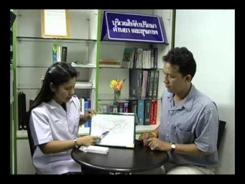 การกระทำ thrombophlebitis