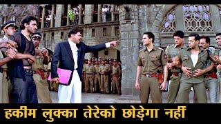 गर्व : सलमान खान के ज़बरदस्त सीन्स - हकीम लुक्का से टक्कर - अरबाज़ खान - अमरीश पुरी  Film - Garv: Pride and Honour #salmankhan #filmyduniya