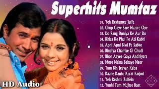 Rajesh Khanna Mumtaz Hit Songs   राजेश खन्ना और मुमताज़   सदाबहार पुराने गाने