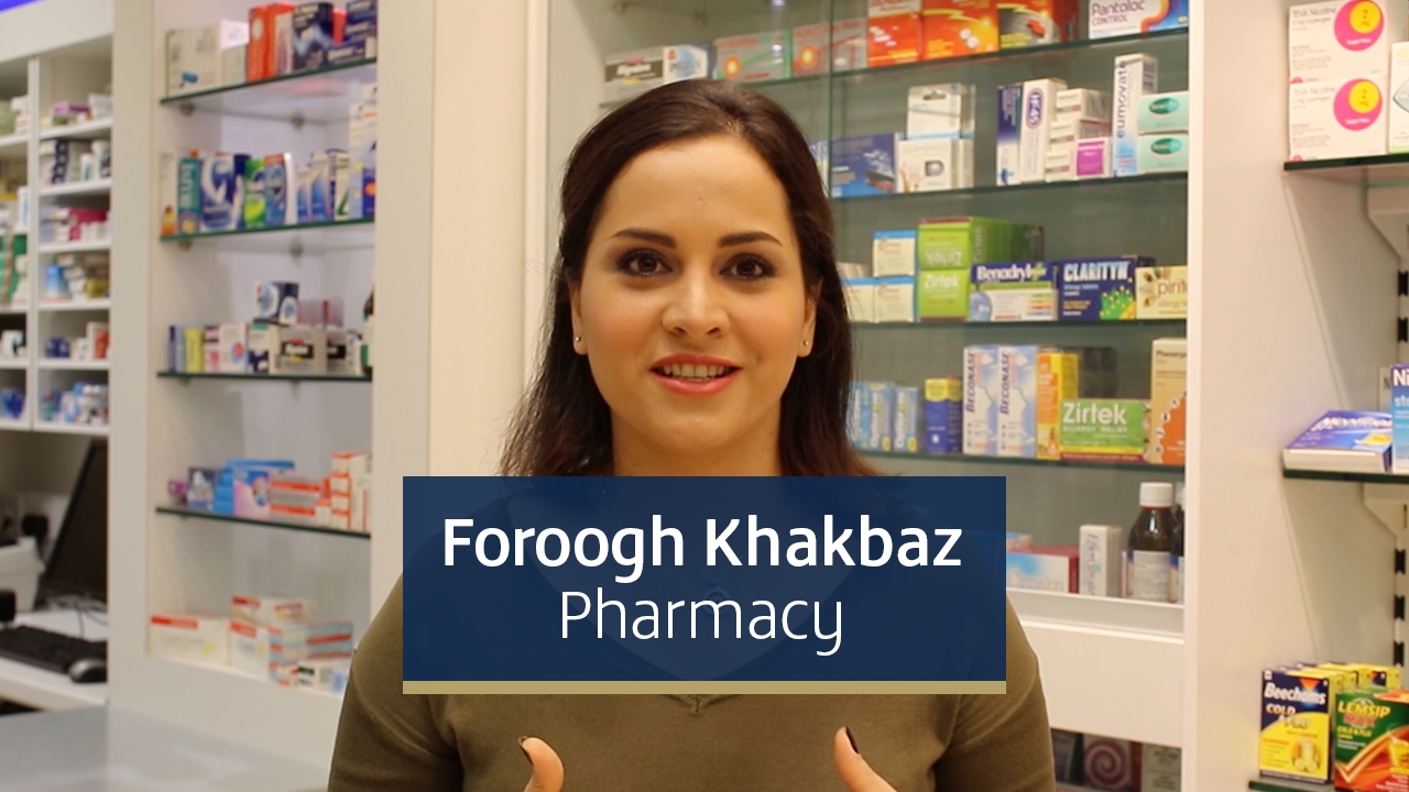 Foroogh Khakbaz, Second year MPharmacy student from England