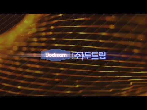 2021 Dodream宣传片