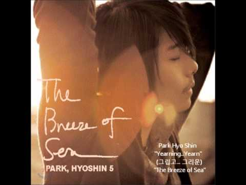 Park Hyo Shin Yearningarn The Breeze Of Sea Chords