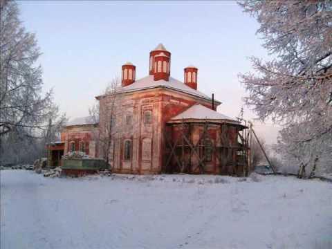Храм в санамере