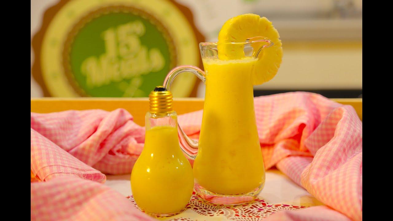 عصير التفاح والأناناس