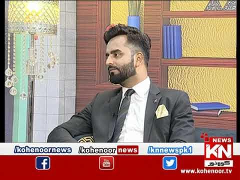 Good Morning With Dr Ejaz Waris 17 June 2021 | Kohenoor News Pakistan