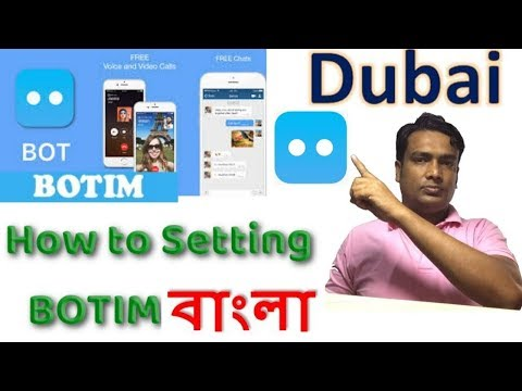 Download How To Activate Botim Video Call Software In Dubai