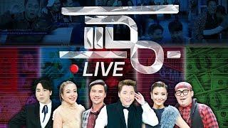 Live รายการแฉ 18 มิ.ย. 62