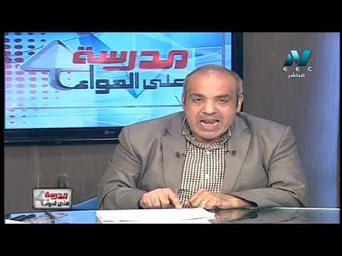 رياضة 3 ثانوي استاتيكا ( مراجعة ليلة الامتحان ج1 ) أ خالد عبد الغني 12-06-2019