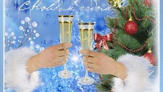 С Новым Годом! Танец от Деда Мороза