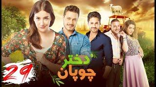 Setayesh Fasl 3