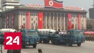 Северокорейская ракета упала в 500 километрах от России