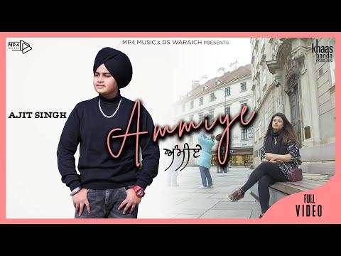 Ajit Singh - Ammiye (Full Video) | Kabal Saroopwali | Music Nasha | Mp4 Music
