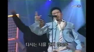 홍경민-가져가(2001 인기가요)